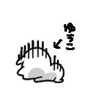 I am ゆうこ(個別スタンプ:10)