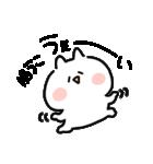I am ゆうこ(個別スタンプ:11)
