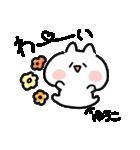 I am ゆうこ(個別スタンプ:13)