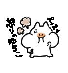 I am ゆうこ(個別スタンプ:15)