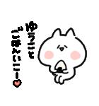 I am ゆうこ(個別スタンプ:16)