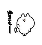 I am ゆうこ(個別スタンプ:23)