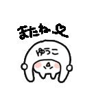 I am ゆうこ(個別スタンプ:32)