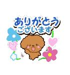 お花とトイプードル【敬語編】(個別スタンプ:01)