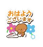 お花とトイプードル【敬語編】(個別スタンプ:03)