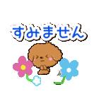 お花とトイプードル【敬語編】(個別スタンプ:04)