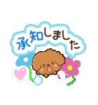 お花とトイプードル【敬語編】(個別スタンプ:06)