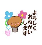 お花とトイプードル【敬語編】(個別スタンプ:07)