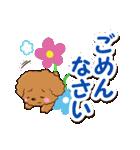 お花とトイプードル【敬語編】(個別スタンプ:08)