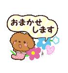 お花とトイプードル【敬語編】(個別スタンプ:10)