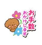 お花とトイプードル【敬語編】(個別スタンプ:12)