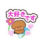 お花とトイプードル【敬語編】(個別スタンプ:15)