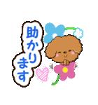 お花とトイプードル【敬語編】(個別スタンプ:17)