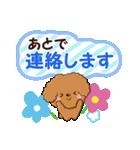 お花とトイプードル【敬語編】(個別スタンプ:19)