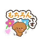 お花とトイプードル【敬語編】(個別スタンプ:22)