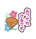 お花とトイプードル【敬語編】(個別スタンプ:24)