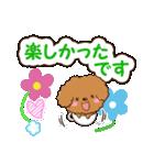 お花とトイプードル【敬語編】(個別スタンプ:26)