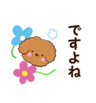お花とトイプードル【敬語編】(個別スタンプ:27)