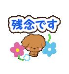 お花とトイプードル【敬語編】(個別スタンプ:28)
