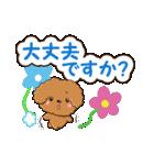 お花とトイプードル【敬語編】(個別スタンプ:29)