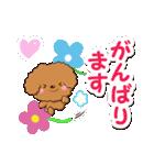 お花とトイプードル【敬語編】(個別スタンプ:30)