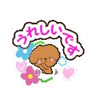 お花とトイプードル【敬語編】(個別スタンプ:31)