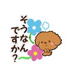 お花とトイプードル【敬語編】(個別スタンプ:32)