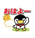 ほっこりペンギン 12(個別スタンプ:01)