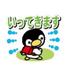 ほっこりペンギン 12(個別スタンプ:03)
