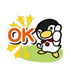ほっこりペンギン 12(個別スタンプ:05)