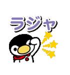 ほっこりペンギン 12(個別スタンプ:07)