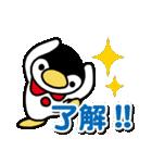 ほっこりペンギン 12(個別スタンプ:08)