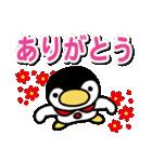 ほっこりペンギン 12(個別スタンプ:09)