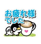 ほっこりペンギン 12(個別スタンプ:16)