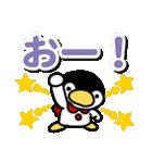 ほっこりペンギン 12(個別スタンプ:17)