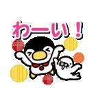 ほっこりペンギン 12(個別スタンプ:19)
