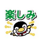 ほっこりペンギン 12(個別スタンプ:20)