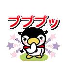ほっこりペンギン 12(個別スタンプ:21)