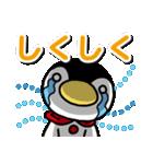 ほっこりペンギン 12(個別スタンプ:22)
