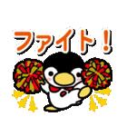 ほっこりペンギン 12(個別スタンプ:25)