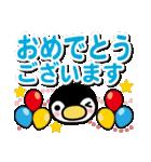 ほっこりペンギン 12(個別スタンプ:26)