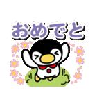 ほっこりペンギン 12(個別スタンプ:27)