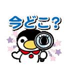 ほっこりペンギン 12(個別スタンプ:28)