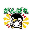 ほっこりペンギン 12(個別スタンプ:30)