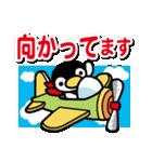 ほっこりペンギン 12(個別スタンプ:31)
