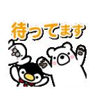 ほっこりペンギン 12(個別スタンプ:32)
