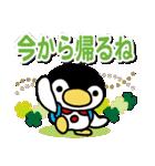 ほっこりペンギン 12(個別スタンプ:33)