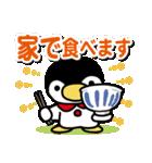 ほっこりペンギン 12(個別スタンプ:35)