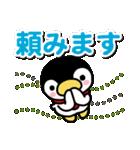 ほっこりペンギン 12(個別スタンプ:36)