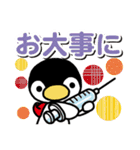 ほっこりペンギン 12(個別スタンプ:37)